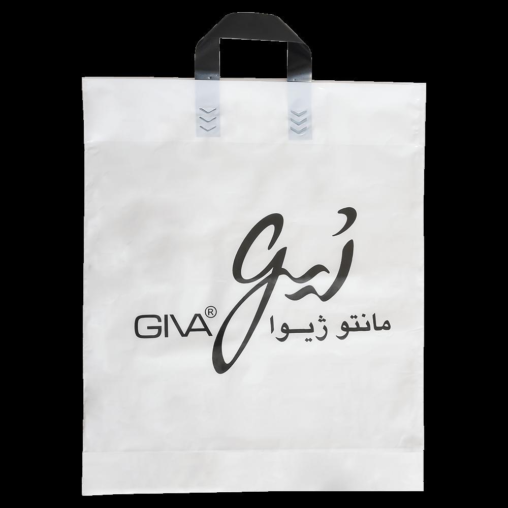 bag-span-band-paper-bag-nylon-نیک-بگ-اسپان-باند-پارچه-چاپ-بسته-بندی-ساک-دستی-بگ-پلاستیکی-تبلیغات-پلی-اتیلن-نایلونی-پلاستیک-معمولی-1