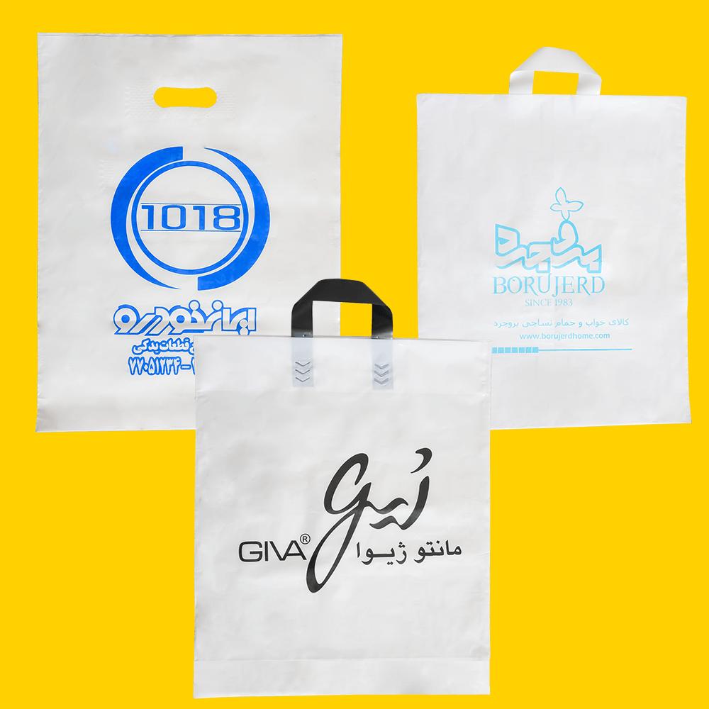 nik-bag-nikbag-nilon-plastic-advertising-print-chap-iran-tehran-yellow-f