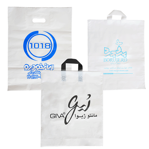 nik-bag-nikbag-nilon-plastic-advertising-print-chap-iran-tehran